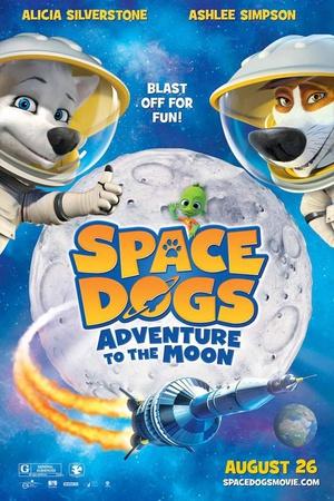 太空狗之月球大冒險