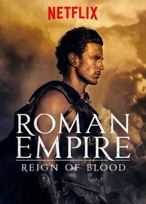 罗马帝国:鲜血的统治 第一季