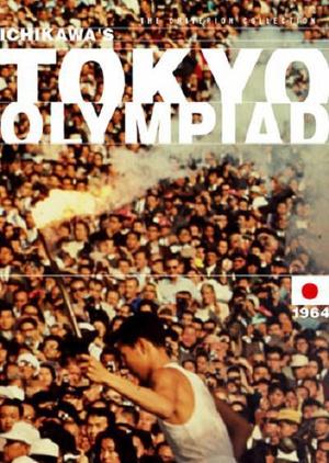 东京奥林匹克