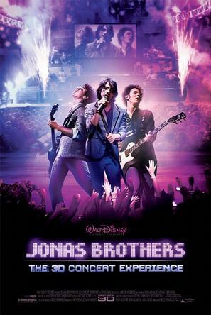 喬納斯兄弟3D演唱會