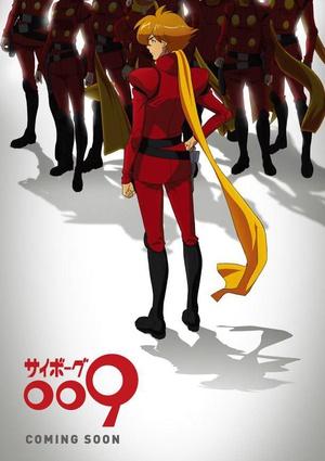 人造人009 VS 惡魔人