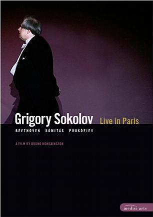 索科洛夫:巴黎现场