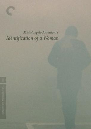 一個女人的身份證明