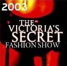 維多利亞的秘密2003時裝秀