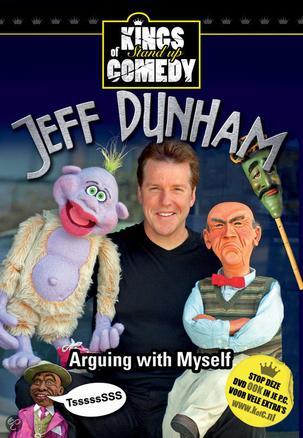 Jeff Dunham 跟自己吵架