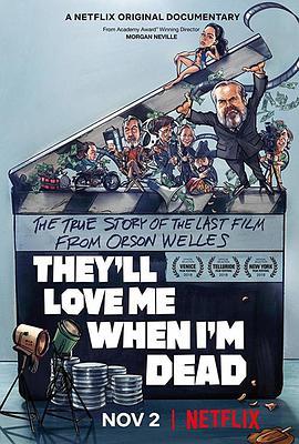 奧森·威爾斯:死后被愛