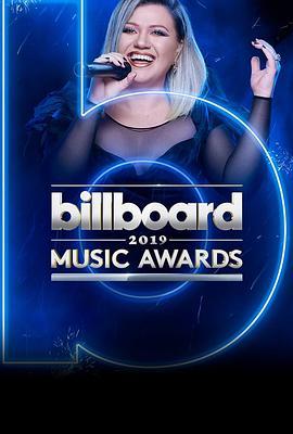 2019年美國公告牌音樂大獎頒獎典禮