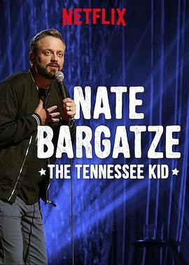 奈特·巴蓋茲:田納西小子