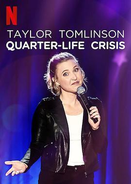 泰勒·湯姆林森:青年危機