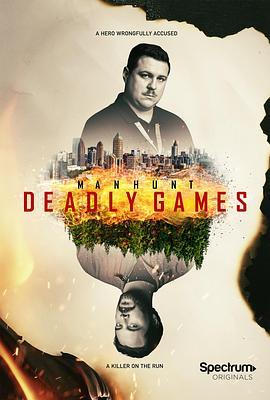 追緝:死亡游戲 第二季